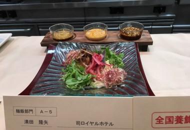 ニジマス中国料理コンクールの画像