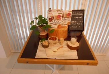 メタボリック エンナチュラル 植物性プロテインダイエット新発売プレス発表会の画像